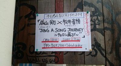 Photo of Music Venue ふらんす座 at 中区十日市町1-4-32, 広島市 730-0805, Japan