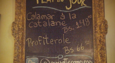 Photo of Cafe Café Noisette at Av. Principal De La Carlota, Edif. Marco Aurelio, Pb, Local B, Caracas 1071, Venezuela