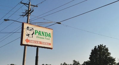 Photo of Asian Restaurant Panda at 1915 N Boomer Rd, Stillwater, OK 74075, United States