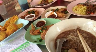 Photo of Ramen / Noodle House ก๋วยเตี๋ยวเรือ 13 at ต.ศิลา, Muang Khon kaen, Thailand
