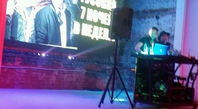 Photo of Nightclub Aura Club at Пр. Революции 56, Воронеж, Russia