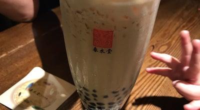 Photo of Tea Room 春水堂人文茶館 Chun Shui Tang Cultural Tea House at 朝馬三街12號, 台中市, Taiwan
