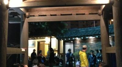 Photo of BBQ Joint 해운대 소문난 암소갈비집 at 해운대구 중동2로 10번길 32-10, 부산광역시, South Korea
