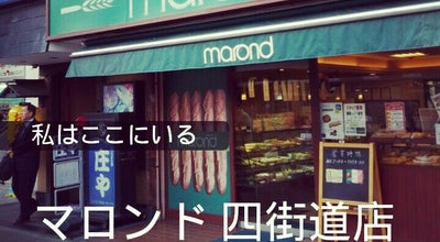 Photo of Bakery マロンド 四街道店 at 鹿渡2002-11, 四街道市 284-0003, Japan