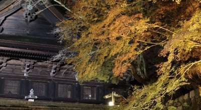 Photo of Buddhist Temple 園城寺 金堂 at 園城寺町246, 大津市,滋賀県, Japan