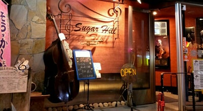 Photo of Jazz Club Sugar Hill at 埼玉県草加市住吉1-4-9, soka japan, Japan