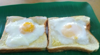 Photo of Breakfast Spot Kopitiam Kancut at Alor Setar, Kedah, Malaysia