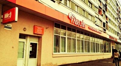 Photo of Bookstore Ровесник at Московский Просп., 66, Корп. 1, Витебск, Belarus