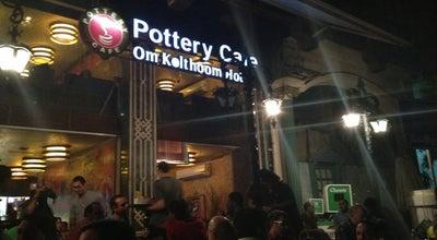 Photo of Cafe Pottery Cafe at 5 Abu El Feda St, Zamalek 11211, Egypt