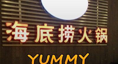 Photo of Chinese Restaurant 海底捞 at 海曙区药行街169号亚细亚商场a座5楼, 宁波市, 浙江, China