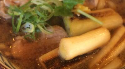 Photo of Ramen / Noodle House 丸亀製麺 廿日市店 at 本町3-34, 廿日市市 738-0015, Japan