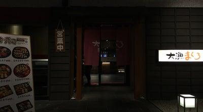 Photo of Sushi Restaurant 大漁迴轉壽司 at 文心南二路1號, 南屯區, Taiwan