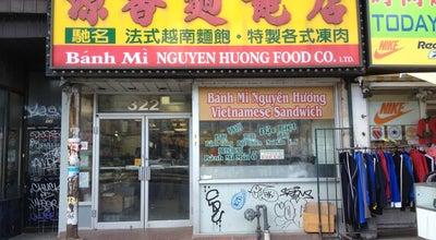 Photo of Vietnamese Restaurant Banh Mi Nguyen Huong at 322 Spadina Ave., Toronto, ON M5T 2G2, Canada