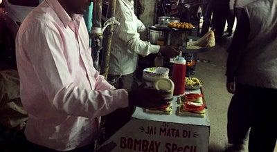 Photo of Vegetarian / Vegan Restaurant Bikanerwala at Chandni Chowk, Delhi 110006, India