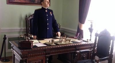 Photo of History Museum музей Колчака at Иртышская Набережная 9, омск, Russia