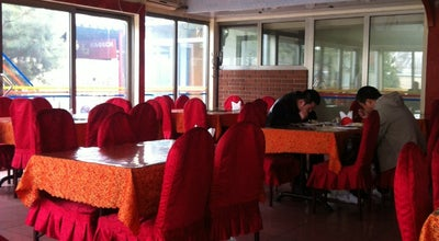 Photo of Chinese Restaurant Шао Линь / Shao Lin at Bishkek, Kyrgyzstan