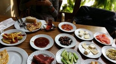 Photo of Cafe Cafe Nobel at Atatürk Blv. Bamyasuyu Mh. Haliliye, sanlıurfa 63100, Turkey