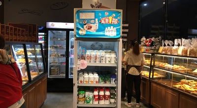 Photo of Dessert Shop Mlamlai at China