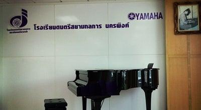 Photo of Music Venue โรงเรียนดนตรี สยามกลการ นครพิงค์ at 121/9 หมู่10 (ข้าง ธ.ไทยพาณิชย์ สาขาสี่แยกสนามบิน), ตำบลป่าแดด 50100, Thailand