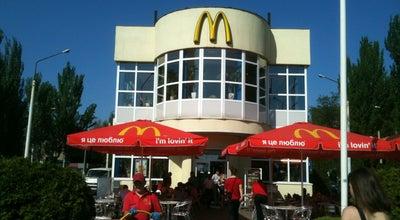 Photo of Fast Food Restaurant McDonald's at Просп. Соборний, 218а, Запоріжжя 69000, Ukraine