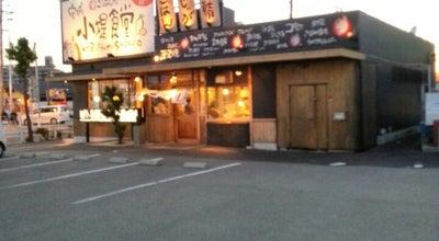Photo of Diner まいどおおきに 安城小堤食堂 at 小堤町16-14, 安城市 446-0036, Japan
