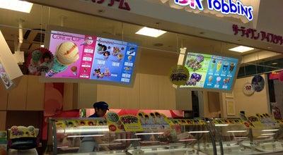 Photo of Ice Cream Shop サーティワン アイスクリーム イズミヤ堅田店 at 今堅田3丁目11番1号, 大津市 520-0241, Japan