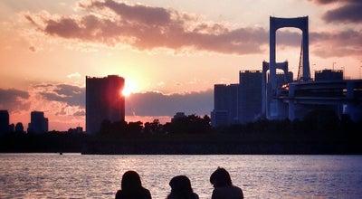 Photo of Park お台場海浜公園 (Odaiba Marine Park) at 台場1-4-1, 港区 135-0091, Japan