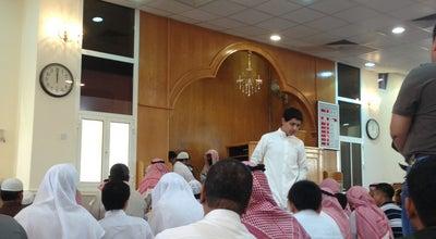 Photo of Mosque جامع عمر بن الخطاب at الخبر, Saudi Arabia