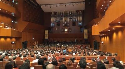 Photo of Concert Hall 石川県立音楽堂 コンサートホール at 昭和町20-1, Kanazawa 920-0856, Japan