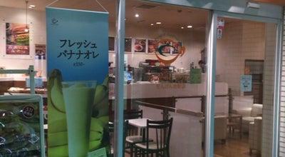 Photo of Cafe CAFÉ de CRIÉ せんげん台駅店 at 千間台西1-67, 越谷市, Japan