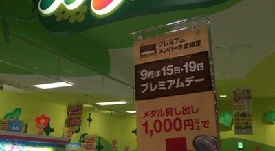 Photo of Theme Park モーリーファンタジー イオンレイクタウン店 at レイクタウン3-1-1, 越谷市 343-0826, Japan