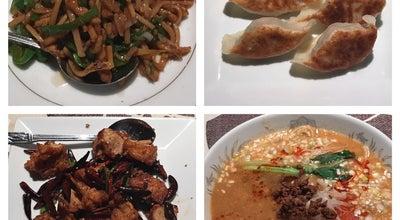 Photo of Chinese Restaurant 虎の子 at 中央町3-10-26, 宇部市 755-0045, Japan
