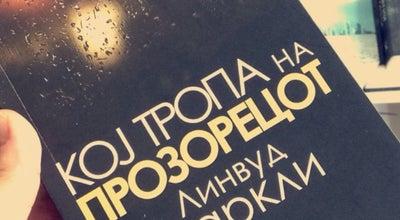 Photo of Bookstore Матица / Matica at Климент Охридски 23, Skopje 1000, Macedonia