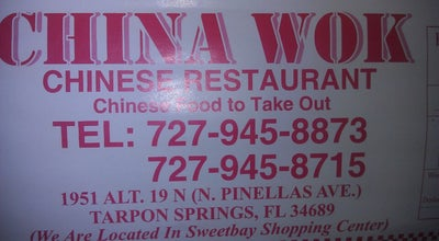 Photo of Chinese Restaurant China Wok at 1951 N Pinellas Ave, Tarpon Springs, FL 34689, United States