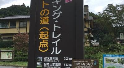 Photo of Trail アプトの道(起点) at 松井田町横川, 安中市 379-0301, Japan