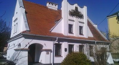Photo of History Museum Музей истории города at Леваневского 3, Брест, Belarus