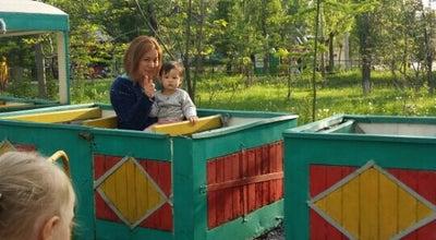 Photo of Theme Park парк Асамбай at Kyrgyzstan
