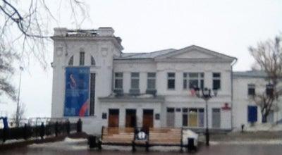 Photo of Concert Hall Ульяновская областная филармония at Пл. Ленина, 6, Ульяновск, Russia