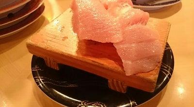 Photo of Sushi Restaurant ことぶき寿司 内野店 at 西区槙尾22-1, Niigata 950-2121, Japan