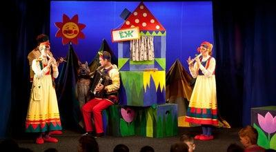 Photo of Theater Мурманский областной театр кукол at Ул. Софьи Перовской, 21а, Мурманск 183038, Russia