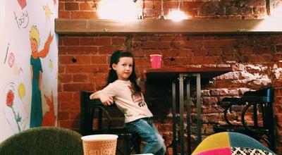 Photo of Cafe Экзюпери at Ул. Советская, 12, Гомель, Belarus