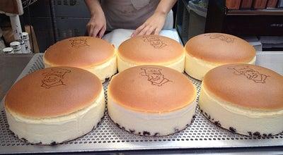 Photo of Dessert Shop りくろーおじさんの店 なんば本店 at 中央区難波3-2-28, 大阪市 542-0076, Japan