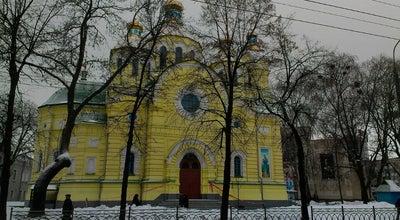 Photo of Church Свято - Воскресенський собор / Resurrection Cathedral at Вул,соборна, 39, Рівне 33000, Ukraine