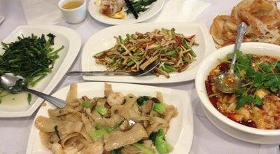 Photo of Chinese Restaurant 5 Joy Restaurant at 1489 Beach Park Blvd, Foster City, CA 94404, United States