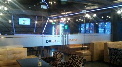 Photo of Pool Hall Daisy at Bulgaria