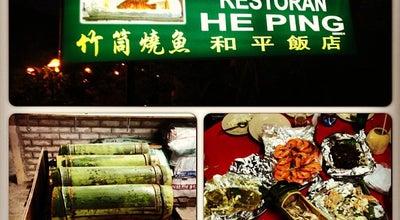 Photo of Chinese Restaurant 竹筒烧鱼 at Broga, Negeri Sembilan, Broga, Malaysia