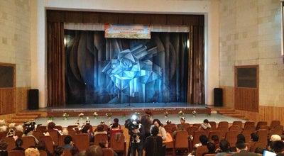 Photo of Cultural Center Дворец детского творчества at Ул. Кирова, 20, Yakutsk 677027, Russia