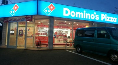 Photo of Pizza Place ドミノ・ピザ 文京町店 at 中央区文京町1-3, 新潟市 951-8153, Japan