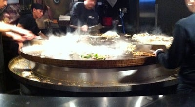 Photo of Asian Restaurant HuHot Mongolian Grill at 2310 Se Delaware Ave, Ankeny, IA 50021, United States