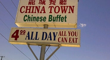 Photo of Chinese Restaurant China Town Chinese Buffet at 1011 E Moore Ave, Terrell, TX 75160, United States